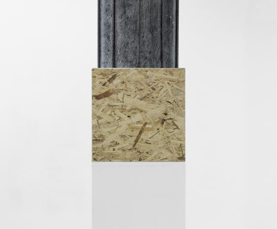 Mimetisches Objekt I / 2017
